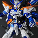MG Blue Frame